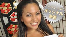 アジア天国オリジナル、爆乳アドリアナがオナニーを披露更には電マで責められる。 -アジア天国オリジナル作品-