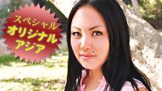 アジア天国オリジナル、日本でも大人気の韓流から美女ティナ・リーが抜け目丸見えでオナニー責め -アジア天国オリジナル作品-