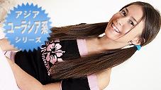 アジア ユーラシア美少女シリーズ クリが超感じるパイパン美巨乳娘エイプリルちゃんのエッチな姿 エイプリル 8