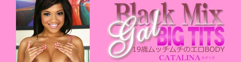 Black Mix Gal Big Tits 19歳ムッチムチのエロBODY Catalina / カタリナ