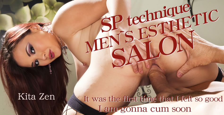 Only One Week Delivery SP technique MEN'S ESTHETIC SALON