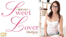 愛欲の恋人 Sweet Lover Masison