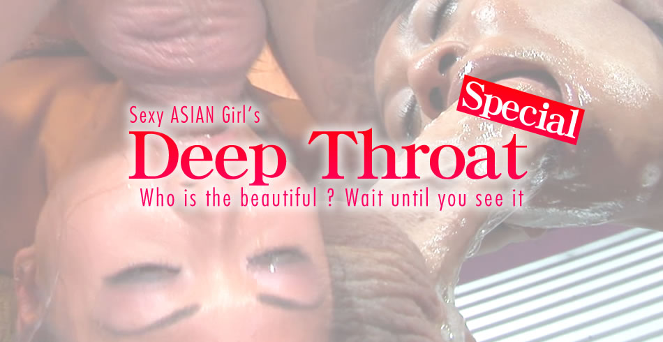 Deep Throat Special